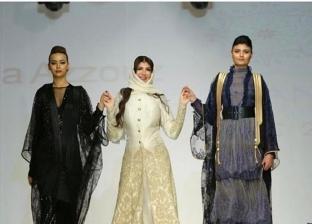 مصممة الأزياء السعوديةأميمة عزوز
