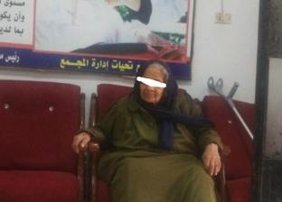 السيدة بديعة المسنة في كفر الشيخ