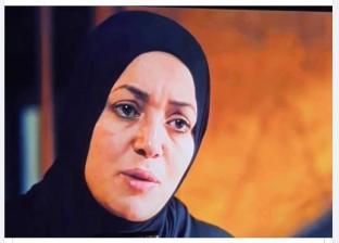 رشا سامي مسلسل القاهرة كابول
