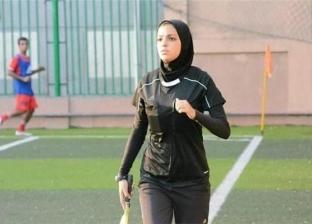 يارا عاطف الحكم المساعد في مباراة النجوم وبيراميدز