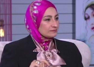 الدكتورة هالة حماد