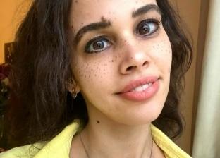 نور عمرو دياب
