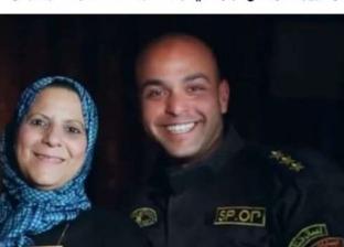 الشهيد شادي مجدي ضحية اعتصام رابعة