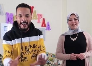 حمدي ووفاء