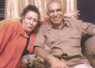 أحلام الجريتلي وزوجها