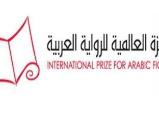 هدى بركات ليست الوحيدة.. من هي الفائزة الأولى بجائزة