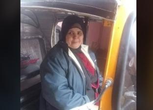 نعمات الحسين سائقة التوكتوك