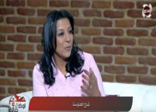 الدكتورة هند البنا، استشاري الصحة النفسية والعلاقات الأسرية