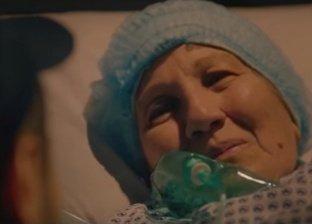 مشهد وفاة والدة عمر في مسلسل