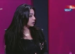 هايدي محمد الناشطة في حقوق المرأة