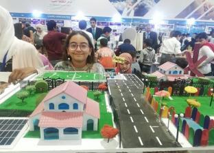جانب من مساهمة الأطفال في معرض القاهرة الدولى السادس للابتكار