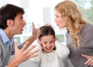 الحديث حول المشاكل الزوجية