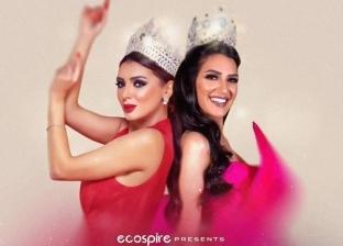 ملكات جمال مصر