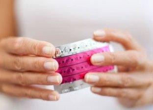 علماء يبتكرون طريقة جديدة لمنع الحمل
