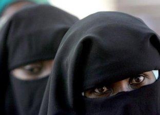 حكم النقاب في الإسلام