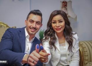 شقيقة محمد رمضان وزوجها
