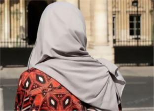إجبار طالبة على الحجاب