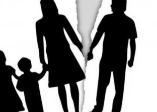 أسرة عقب قرار الطلاق