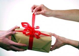 تقديم الهدية