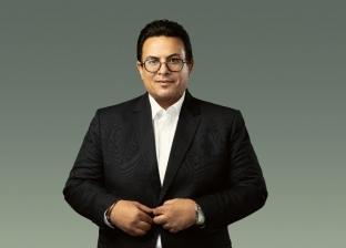محمد سعد العشري