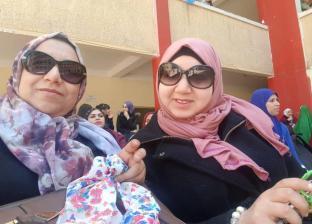 الأمهات المتطوعات