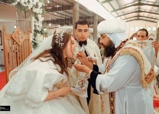 العروسين مكاريوس ومارينا