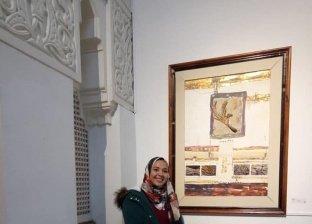 الدكتورة مرام عبد المغني
