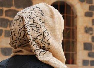 ارتداء الحجاب في رمضان