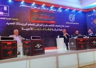 الجمعية المصرية لأمراض الذكورة والجمعية المصرية لأبحاث المسالك البولية