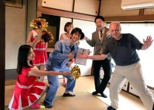 لتأجير عريس أو زوجة وأم.. اليابان تطبق خدمة