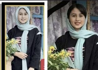 الفتاة الإيرانية