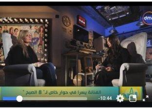 بالفيديو| ملخص حوار يسرا مع رحمة خالد: كنت زي الولاد وأنا صغيرة