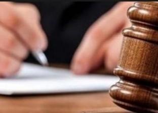 عقوبة الامتناع عن دفع النفقة