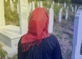 حكم زيارة القبور في العيد