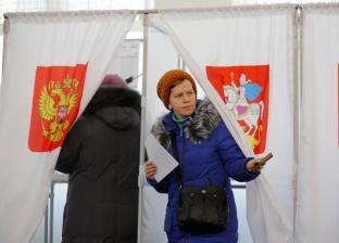 الانتخابات الرئاسية روسيا