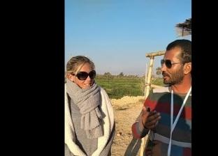محمد وزوجته الألمانية