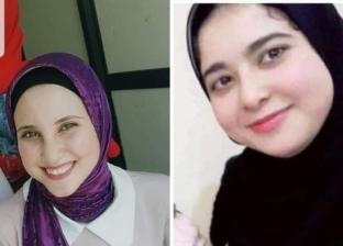 الطالبتان أسماء وشيرين