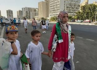 عليا السايح المشجعة الجزائرية