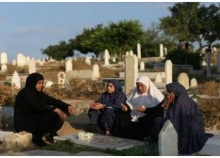 زيارة المقابر