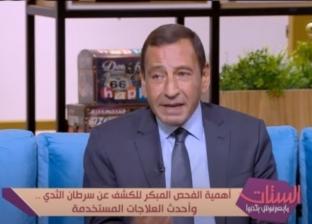 أستاذ علاج الأورام بجامعة القاهرة
