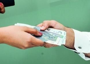 هل يجوز للزوج التحكم في أموال زوجته