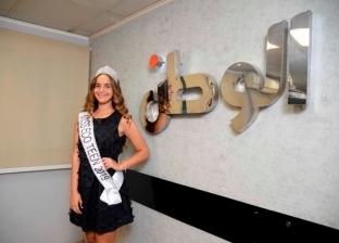 تعرف على نور ياسر ملكة جمال مصر للمراهقات