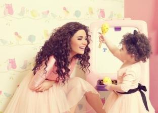 سيرين وابنتها