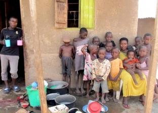 أبناء الأم الأوغندية
