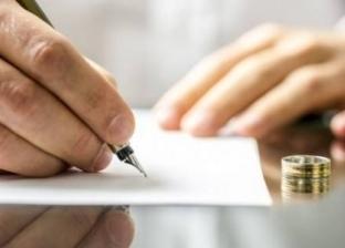 حكم الشرع في زواج التحليل