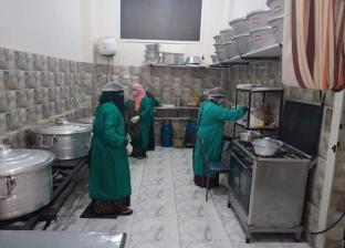 مطبخ الخير