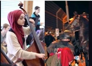 مريم عفيفي