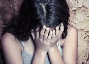 تحرش بفتاة - صورة أرشيفية