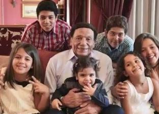 عادل إمام وأحفاده الـ6