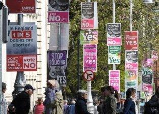 اللافتات المنتشرة بالشوارع